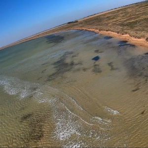 Kite spot Vinesuela 🙃